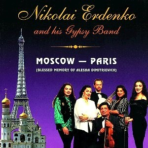 Nikolay Erdenko and his Gypsy Band - Moscow - Paris - To the blessed memory of Alesha Dimitrievich-Gypsy Music-Ruská lidová hudba