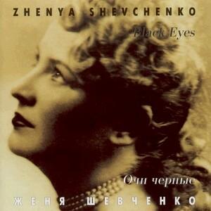 Black Eyes - Gypsy Songs - Zhenya Shevchenko, contralto - Gypsy Band, 'Dostoino Est' Choir-Gypsy Music-Russe musique populaire