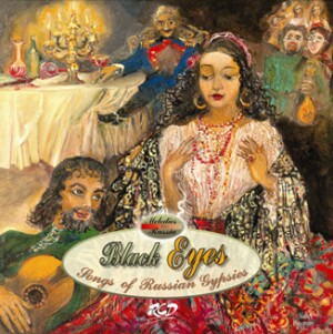 Dark Eyes -Songs of Russian Gypsies - A. Dimitrievich - V ...
