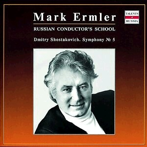 D. Shostakovich - Symphony No. 5 in D minor, Op. 47 - Academic Symphony Orchestra of the Bolshoi Theatre - Mark Ermler, conductor-Orchestre-Russe école de chef d'orchestre