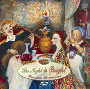 The Night is Bright - The Best Russian Romances - N.Erdenko - L. Lopato - S. Zakharov, gypsy singers - Gypsy Band-The Best Russian Romances-Russian Folk Music