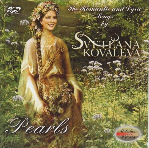 Pearls - The Romantic and Lyric Songs by Svetlana Kovaleva-The Best Russian Romances-Melodies from Russia