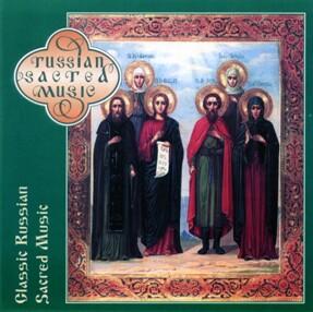 Classic Russian Sacred Music - S. Rachmaninov, P. Chesnokov, P. Tchaikovsky etc...-Choir-Sacred Music