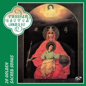 20 Golden Sacred Songs - Male Choir of the Valaam Singing Culture Institute - Igor Ushakov, conductor-Choir-Sacred Music
