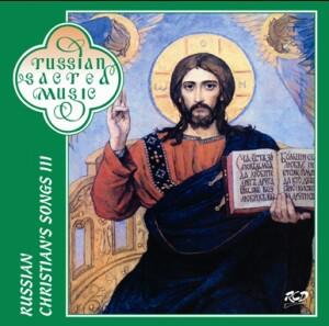 Russian Christian's Songs - III. - Male Choir of the Valaam Singing Culture Institute - Igor Ushakov, conductor-Choir-Sacred Music