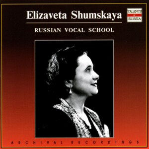 It is Painful and Sweet - Russian Opera Arias - Elizaveta Shumskaya, soprano - 