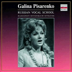 "Galina Pisarenko - Massenet,  Opera ""Manon""/ J. Offenbach, etc... -Russian Vocal School-Talents of Russia"