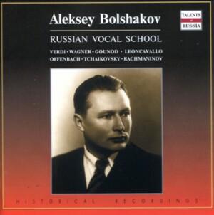 "Aleksey Bolshakov - Russian Vocal School - R. Wagner: ""Lohengrin""/ Verdi: ""Don Carlos""/etc...-Vocal and Piano-Russian Vocal School"