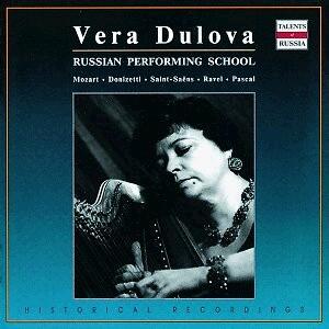 Vera Dulova, harp - Music for Harp and Violin, Viola - A. Korsakov, violin -Y. Tkanov, viola - Alexander Korneev, conductor - M. Ravel, C. Pascal, etc...-Harp and Orchestra-Harp Recital