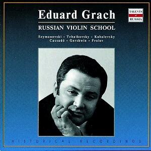 Eduard Grach, violin - The Russian Violin School - E. Epstein, piano -Moscow State Symphony Orchestra -V.Dudarova, conductor - P. I. Tchaikovsky, G.Gershwin, etc...-Piano and Violin-Russian Violin School