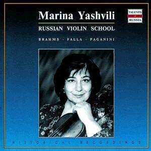 Marina Yashvili, violin - Brahms - Violin Sonata in A major, Op. 100-Piano and Violin-Russian Violin School