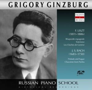 Grigory Ginzburg, piano: F. Liszt - Rhapsodie espagnole, Totentanz, The Bells of Geneva / J.S. Bach  - Prelude and Fugue / Chaconne from Partita-Piano and Orchestra-Piano Concerto