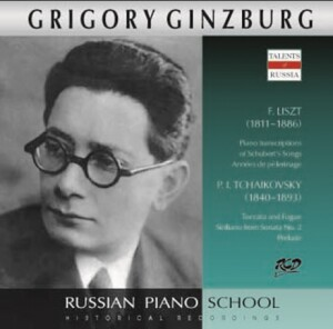 Grigory Ginzburg - Piano Works by F. Liszt and J.S. Bach-Piano-Instrumental