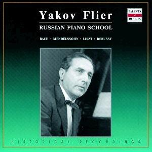 Yakov Flier, piano: Piano Recital: J. S. Bach: Chaconne, BWV 1004 - F. Liszt - C. Debussy - etc...-Piano-Russian Piano School