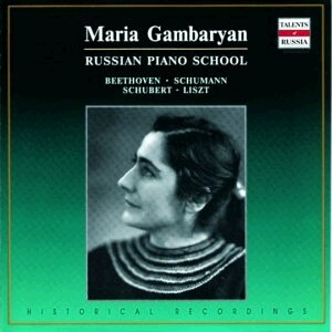 Maria Gambaryan, piano:  Beethoven - Piano Sonata No. 11 in B flat major, Op. 22, and works by Liszt - Schubert - Schumann-Piano-Russian Piano School