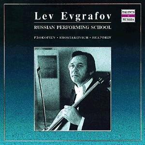 Prokofiev - Shostakovich - Cello Sonatas: Lev Evgrafov, cello- Maria Yudina, piano - L. Evgrafova, piano-Piano and Cello-Russian Cello School
