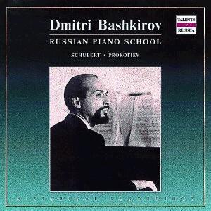 Dimitri Bashkirov, piano: Schubert - Piano Sonata No. 16 in A minor, D845 and works by Prokofiev-Piano-Russian Piano School