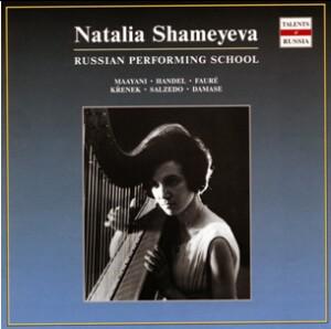Natalia Shameyeva, harp - Damase - Sicilienne Variee / E. Krenek - Sonata for Harp / C. Salzedo - Chanson dans la nuit and etc…-Harp and Orchestra-Harp Concert