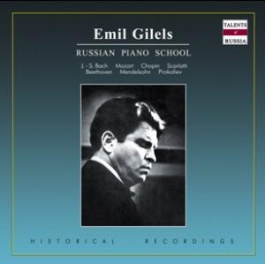 Emil Gilels, piano: J.S. Bach - Partita No.1, BWV 825 / Mozart - Piano sonata in C minor, K 457 / Beethoven and etc…-Piano-Instrumental