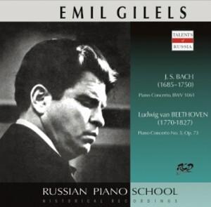 Emil Gilels, piano: J.S. Bach - Piano Concerto, BWV 1061 / Beethoven - Piano Concerto No. 5, Op. 73-Piano and Orchestra-Piano Concerto