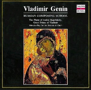 V. Genin: The Plaint Of Andrei Bogolubsky, Great Prince Of Vladimir -Voice and Choir-Russian Sacred Music