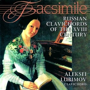 Russian Clavichords of the 18th century - D. S. Bortniansky, V. F. Trutnovsky, etc...-Facsimile