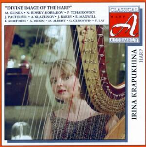 Irina Krapukhina - Divine Image Of The Harp - M. Glinka,  J.Pachelbel, G.Gershwin and etc… -Harp-Instrumental
