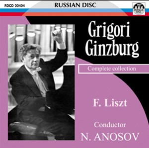 Grigory Ginzburg, piano - Complete Collection  - Franz Liszt - USSR Symphony Orchestra - N. Anosov, conductor-Piano and Orchestra-Piano Concerto