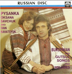 Pysanka - Bukovinian and Gutsul Songs & Melodies - Okasna Savchuk -Ivan Kavatsyuk -Folk Music