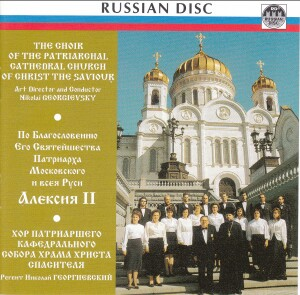 The Choir Of The Patriarchal Cathedral Church Of Christ The Saviour - N.Georgievsky, conductor -Choir-Russian Sacred Music