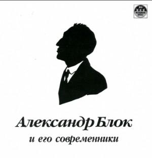 Alexander Block and his contemporaries-Poetry-Spoken word