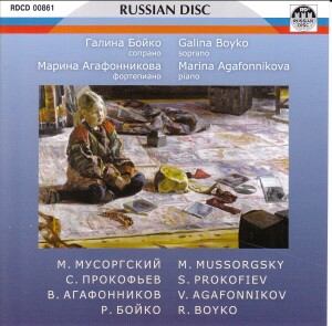 Galina Boyko, soprano-Marina Agafonnikova, piano-Vocal and Piano-Vocal Collection