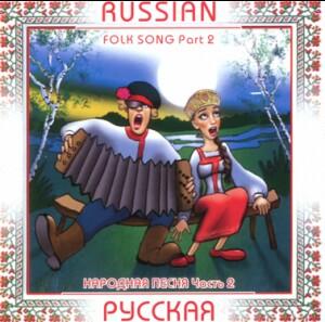 Russian Folk Songs V.2-Voice and Ensemble-Ruská lidová hudba