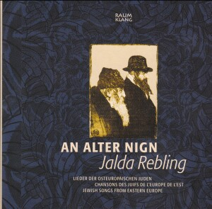 AN ALTER NIGN: Jewish Folk Songs Jalda Rebling, Hans-Werner Apel, Stefan Maas, Helmut Elsel, Michael Metzler-Songs