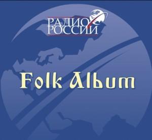 Folk Album by Radio Russia-Voices and Chamber Ensemble-Ruská lidová hudba