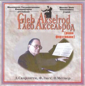 Gleb Akselrod, piano - (N. Medtner, D. Scarlatti, F. Liszt)-Piano-Instrumental