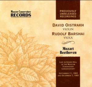 D. Oistrakh, violin - Rudolf Barshai, viola - Beethoven  - Mozart - Deluxe Edition-Viola