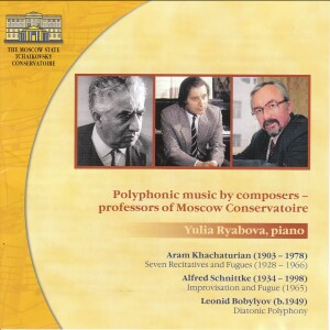 Polyphonic music by composers - Professors of Moscow Conservatory-Piano-Instrumental