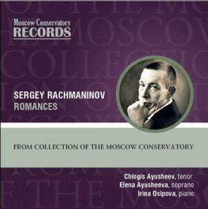 S.S.RACHMANINOV - Chingis Ayusheev, tenor - Elena Ayusheeva, soprano - Irina Osipova, piano-Klavír