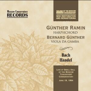 G.F.HANDEL - Chaconne in G major, HWV 435 - J.S.BACH - Partita No. 4 in D major, BWV 828 - GÜNTHER RAMIN, harpsichord - Bernard Günther, viola da gamba-Harpsichord-Baroque