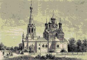 Russisch-Orthodoxe Kirche Dresden - Magnet - G - 60 x 80 mm-Magnet---- SOUVENIRS ---