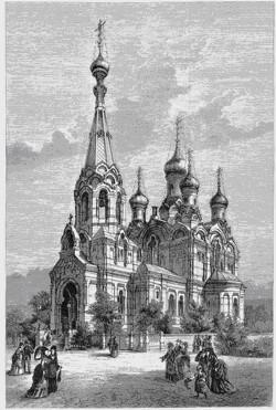 Russisch-Orthodoxe Kirche Dresden - Magnet - V - 80 x 60 mm-Magnet---- SOUVENIRS ---