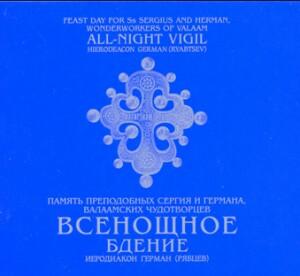 Feast Day For Ss Sergius And Herman, Wonderworkers Of Valaam All-Night Vigil - Hierodeacon German (Ryabtsev)  -Choir-Sacred Music