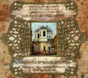 Pray For Your Concelebrants - The choir of the church of. st. Nicholas in Tallinn-Choir-Sacred Music