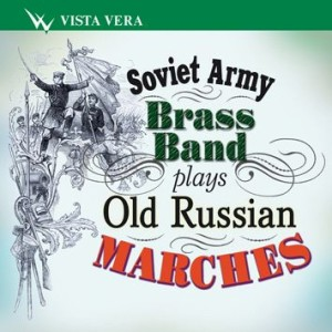 Soviet Army Brass Band plays Old Russian Marches-Brass-Marches