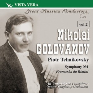 Great Russian Conductors Vol. 2 - Nikolay Golovanov-Orchestra-Orchestral Works
