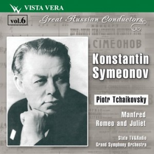 Great Russian Conductors, Vol. 6 Konstantin Symeonov-Orchestra-Orchestral Works