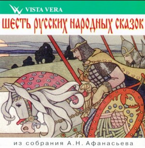Six Folk Russian Fairy Tales for children and adults - From the Afanassyev Collection -Fairy Tales