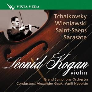 Leonid Kogan, violin - Tchaikovsky - Wieniawski - Saint-Saens - Sarasate-Violin and Orchestra-Violin Concerto
