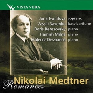 N. Medtner - Romances:  Savenko, bass-baritone - Ivanilova, soprano - Derzhavina, piano-Vocal and Piano-Romances